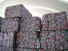 Best Quality Aluminum UBC Scrap