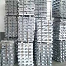LME registered pure zinc ingot 99.995% with competitive price for sale