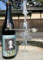 Alta qualidade e original japão delicioso vinho da ameixa com bonito de bom gosto feito no japão/nomes de bebidas alcoólicas