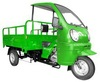 Cabin tricycle/cargo three wheel motorcycle