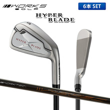 [ golf iron club] WORKS Golf HYPER BLADE iron set 6p(5-PW) Work Tech V-SPEC carbon shaft