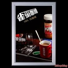 Led Snap Frame Alibaba py