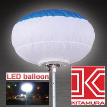 Japanese famous KITAMURA KLE-100.Led flood lighting.Bright balloon floodlight.Efficiency of night work.