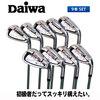 [golf iron set] Daiwa golf Super X10 iron set 9pc(4-SW) Original carbon shaft