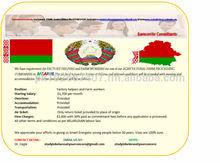 BELO RUSSIA work visa