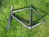 LHQ Bicycle Components - Carbon Fiber Frame & Fork - Superlight