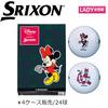 [golf balls] SRIXON SOFT FEEL lady's golf ball three piece ball (24balls)