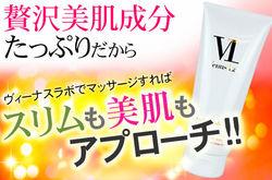 Effective slim herbal gel with Whitening made in Japan