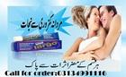 penis enlargement cream,Shark Power largo cream long penis medicine in Pakistan-Call-03124484957