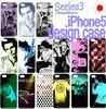 Phone case Dennis Morris Photographer artistic hard case