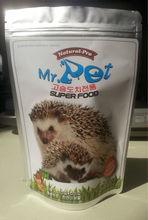 HedgeHog Super Food