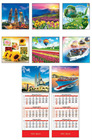 C2700 3 Months Calendar 2015 ( promotional gift, corporate gift, premium gift, souvenir )