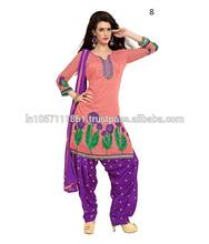 Pakistani New Style Dresses | Latest Salwar Kameez Designs