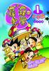 Educational Children Comic books (mo gu xing xiao xue -kai xue)