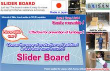 slider board DAISAN made in japan pallet cardboard mover item led furniture