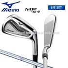 [golf iron club] Mizuno Golf MP-54 Iron Set 6 pcs (5-PW) NS pro 950GH Steel Shaft Iron Set