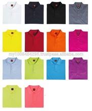 G2C02 Quick Dry T Shirt (Unisex) ( promotional gift, corporate gift, premium gift, souvenir )