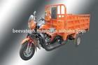 Cargo three wheeler