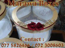 Wedding Gift Boxes