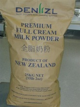 skimmed powder milk, full cream powder milk, dried powder milk