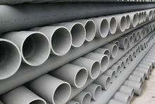 SHRH PVC PIPE