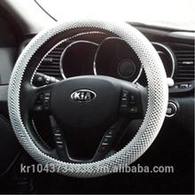 """Steering Wheel Cover """"Pearl"""""""