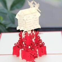 HOUSE BIRD 3D POP UP GREETING CARD