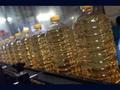 fèves de soja huile de tournesol raffinée huile de jatropha huile