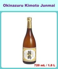 Delicious White Rice Wine Sake , Okinazuru Good with Wine Snack Food