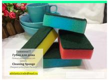 Colorfull Dish Sponge/Pad