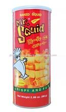 Bakes Squid, Food Snacks, Wholesale Snacks, Snack Food, Dried Squid, Squid Snack