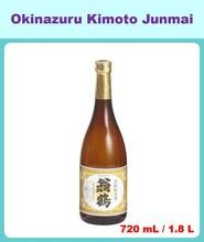 Japan Wholesaler,Sake , Okinazuru Made from Organic Japanese Rice and Pure Water