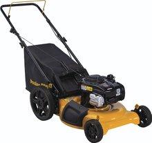 Poulan Pro PR550N21RH3 3-in-1 High Wheel Push Lawn Mower, 21-Inch