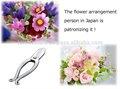 """El japonés tradicional arreglo de flores y bonsai herramienta"""" matsukaze"""""""