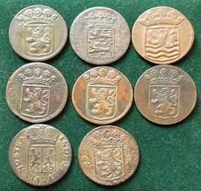 Sri Lankan Rare Coins / Notes & ect.