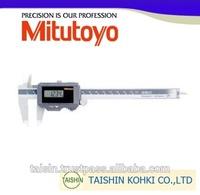 High quality mitutoyo digital vernier caliper price made in Japan