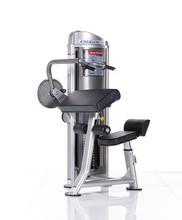 Cal Gym Tricep Extension Machine CG-7508 - Selectorized Tricep Extension Machine