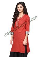 Jaipur Kurti Women Rust Printed Kurta- JK2134