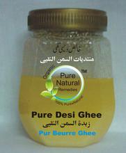 Pure Desi Ghee 100% (Cow / Buffalo Ghee)