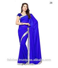 Plain Saree With Border Design / Party Wear Saree