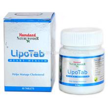 Hamdard LipoTab~ Pure Herbal ~ Pay