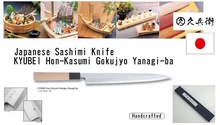 A wide variety of easy to sharpen Japanese cooking knife for professional use