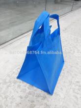 Non Woven PP Bag, Non Woven Promotional Bag, PP Non Woven Cooler Bag