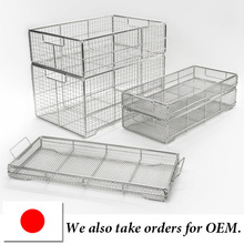 A wide variety of machining OEM , stainless steel sterilization container