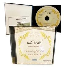 Arabic Calligrapher 2.0