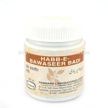 Hamdard Habb-E-Bawaseer Badi~ Pure Herbal ~ Pay