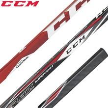 Super Fast Grip Hockey Stick