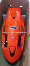 Seabob Cayago F7 Magma Orange (Used - Good Condition)