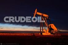 Libyan Brega Crude Oil