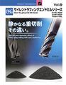 De alta calidad de mitsubishi herramientas de corte a precios razonables, pequeña gran cantidad de la orden disponible